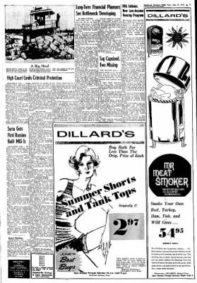 Northwest Arkansas Times from Fayetteville, Arkansas on June 11, 1974 · Page 7